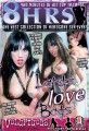 Large Love Bags 8 H DVD 1